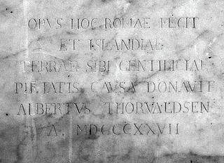 Døbefont, inskription. Domkirken i Reykjavik, Island