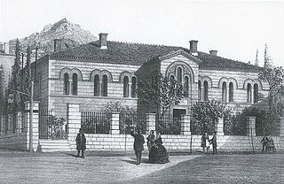 Marinos Papadopoulos-Vrestos: Øjenhospitalet, 1861 - Copyright tilhører Benaki Museet, Athen