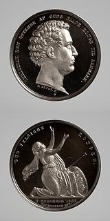 Medalje forside: Christian 8. Medalje bagside: Danmark - Copyright tilhører Den kgl. Mønt- & Medaillesamling