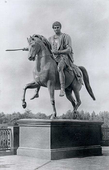 Poniatowski-statuen, opstillet i Homel