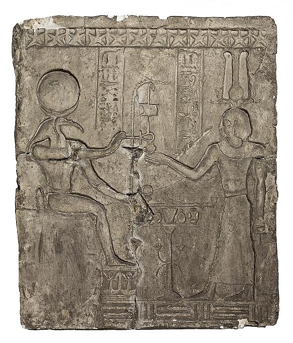 Antinoos modtager et wadjet-øje af Amon