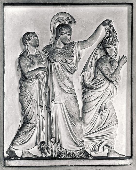 Minerva, sandheden og løgnen