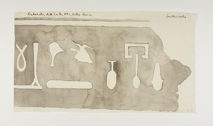 Hieroglyfindskrift, første brudstykke fra forsidens højre side