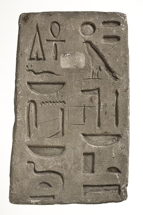 Hieroglyf indskrift