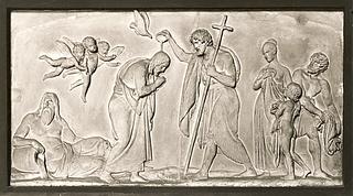 Kristi dåb