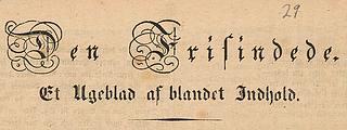 Den Frisindede, logo