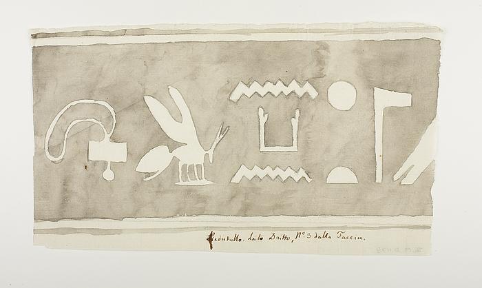 Hieroglyfindskrift, tredje brudstykke fra forsidens højre side