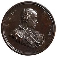 Medalje forside: Leo 12.