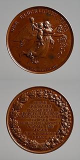 J. Patzigs sølvbryllupsmedalje forside: Dagen. Medalje bagside: Egeløv, roser og indskrift