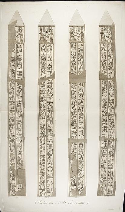 Obeliscus Antinoi, opstalter
