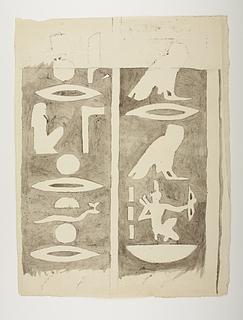 Hieroglyfindskrift, femte brudstykke ovenfra
