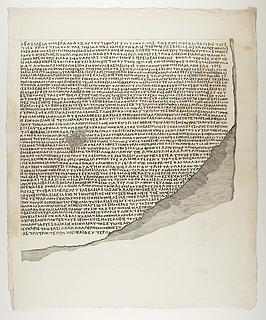 Græsk inskription som bilag til Adolf Heinrich Friedrich Schlichtegrolls afhandling om Rosettestenen