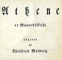 Småtryk, Athene, logo