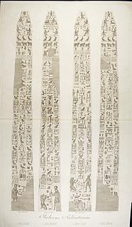 Obeliscus Hortorum Sallustianorum