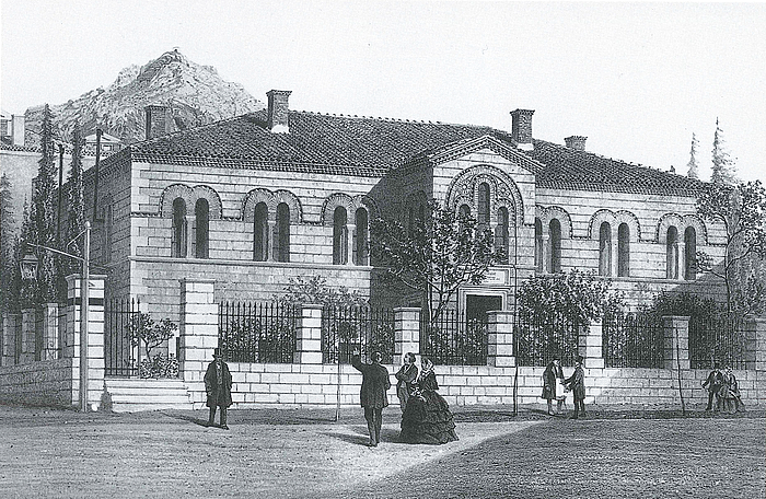Marinos Papadopoulos-Vrestos: Øjenhospitalet, 1861