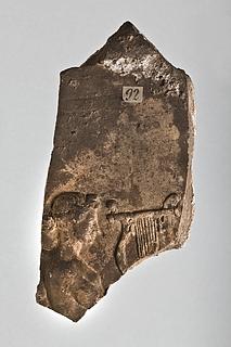 Campanarelief med bevinget yngling med cithara. Romersk