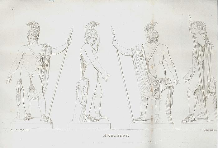 Samuil Hallbergs Achilles-statue, set fra fire vinkler, 1824