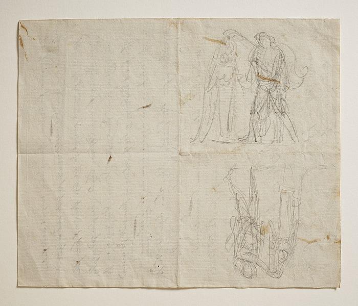 Apollon drager sløret fra den efesiske Diana