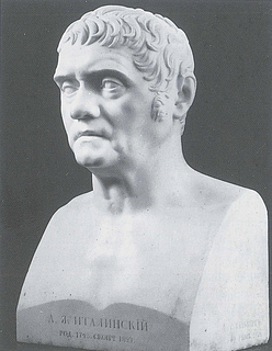 Samuil Hallberg: A. J. Italinskij (1743-1827), den russiske gesant i Napoli og Rom, 1823 - Copyright tilhører Det Russiske Museum, Skt. Petersborg