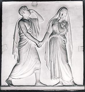Gravmæle over Charles Drake Garrard og hustru