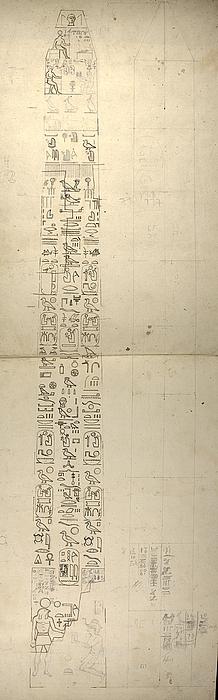 Obeliscus Hortorum Sallustianorum, opstalt af side mod øst og syd