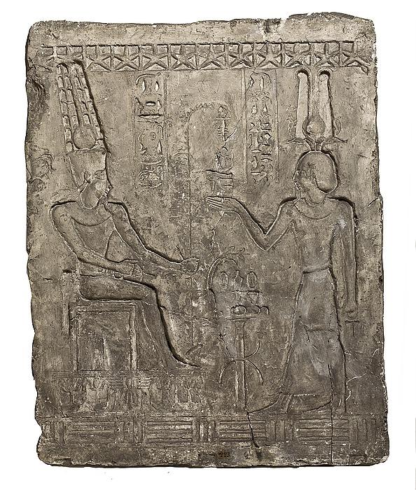 Antinoos foran guden Amon-Ra