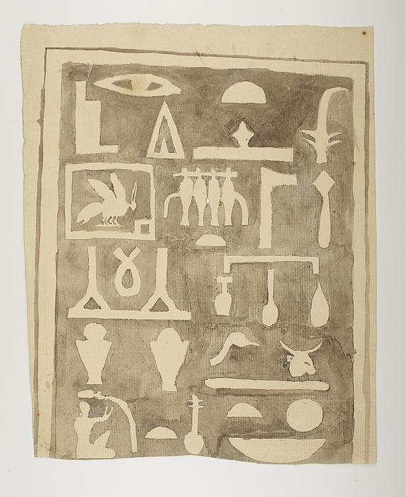 Hieroglyfindskrift, første brudstykke ovenfra