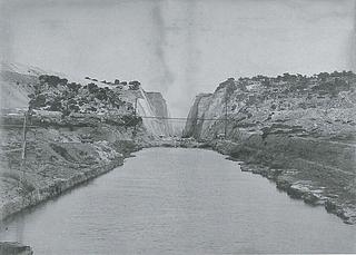 Anastasios Gaziadis: Korinthkanalen under udgravning, 1882-93