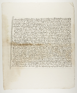 Demotisk inskription som bilag til Adolf Heinrich Friedrich Schlichtegrolls afhandling om Rosettestenen