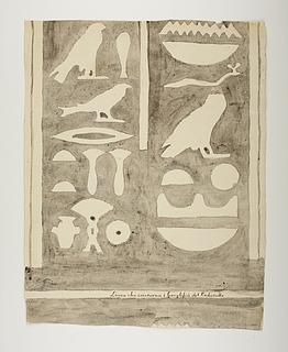 Hieroglyfindskrift, syvende brudstykke ovenfra