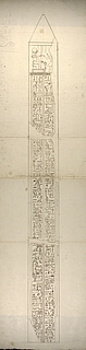 Obelisk Antinoi, opstalt