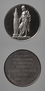Medalje forside: En olding stående ved målet. Medalje bagside: Inskription