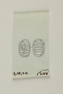 Uræus, Anubisfigur, Kanope krukke, slange der bider sig selv i halen. Indskrift