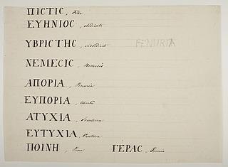 Græsk tekst med italiensk oversættelse