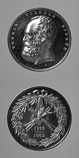 Medalje forside: H.W. Bissen. Medalje bagside: Laurbærkrans og billedhuggerredskaber