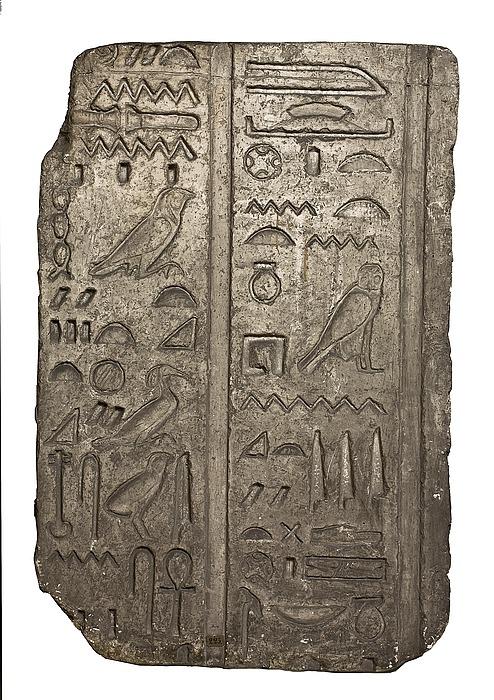 Hieroglyfindskrift