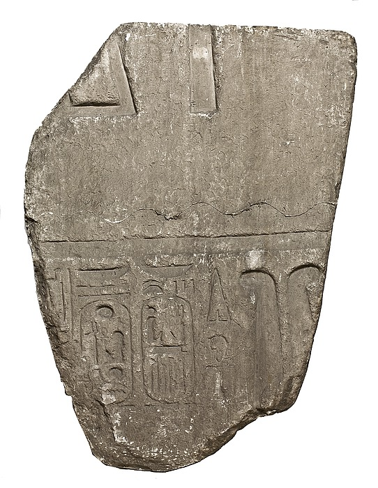 Kartouches med Rames II