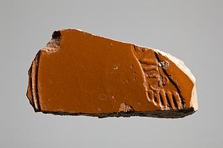 Kar med indstemplet fod og navnestempel. Romersk