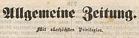 Allgemeine Zeitung, logo