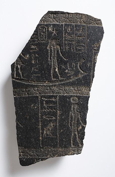 Vandur (klepsydra) med heroglyfindskrifter og gudefigurer. Ægyptisk, Ptolemæertiden