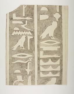 Hieroglyfindskrift, fjerde brudstykke ovenfra
