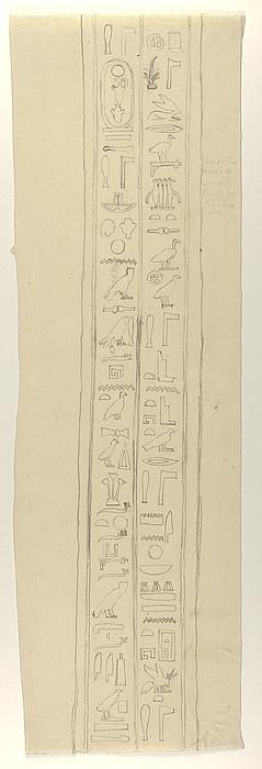 Hieroglyfindskrift, brudstykke
