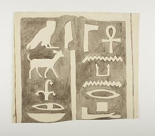 Hieroglyfindskrift, andet brudstykke ovenfra