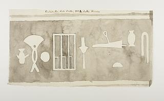 Hieroglyfindskrift, fjerde brudstykke fra forsidens højre side